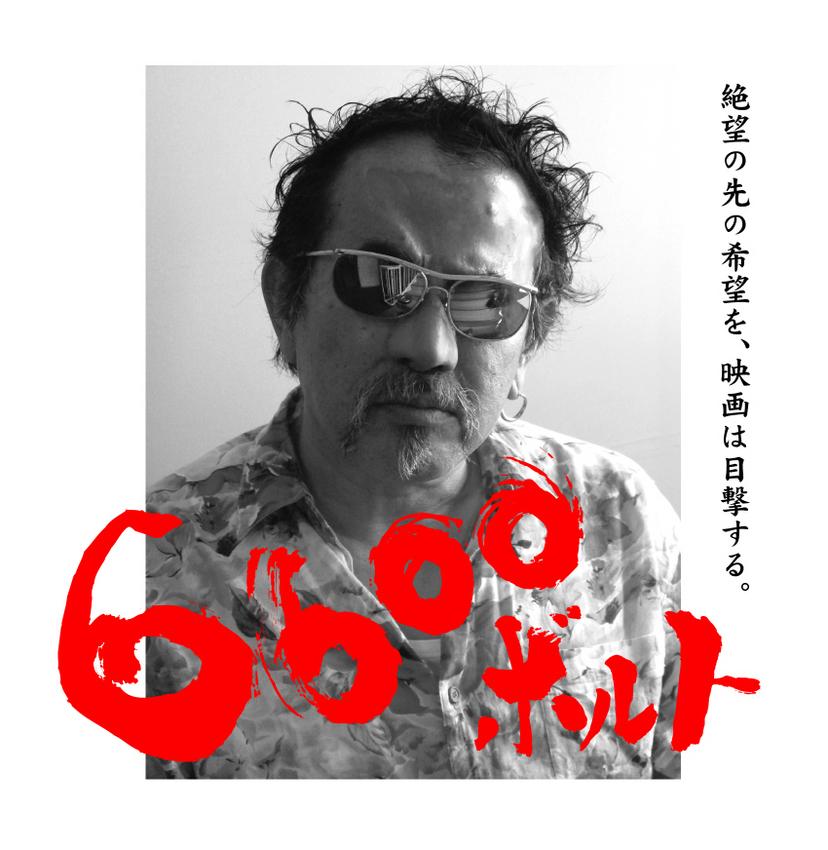 6600_1510.jpg
