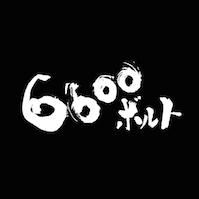 6600_logo151001s.jpg