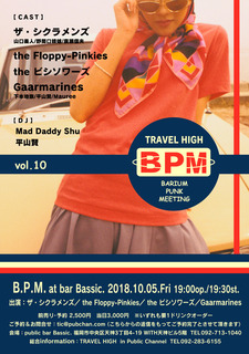 181005bpm_poster.jpg
