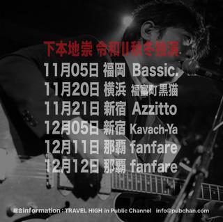 201105_1212_poster2.jpg