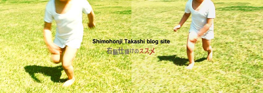 unou-blog_top.jpg