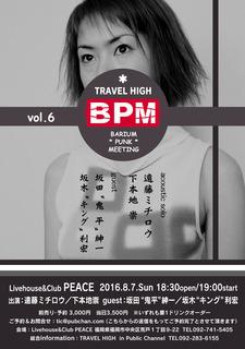 160807_poster.jpg