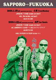 200118_25_poster.jpg
