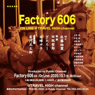 201001_fac606-4.jpg
