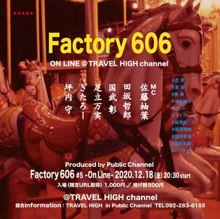 201218_fac606-5.jpg