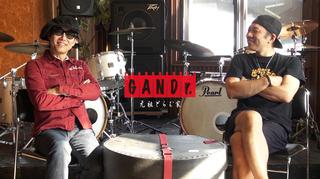 GANDr_p1.jpg