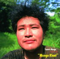 MongoRiant.jpg