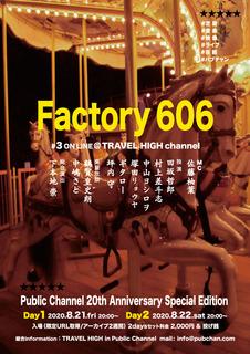 fac606_3R_poster1.jpg