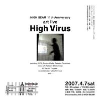 high-virus_07.jpg