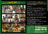 movieJam_1.jpg