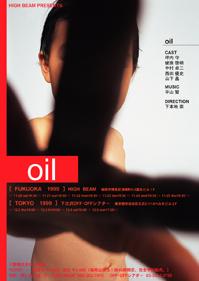 oil_1999.jpg