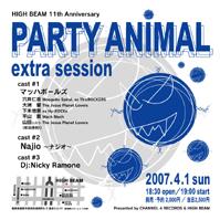 party-animal_07.jpg