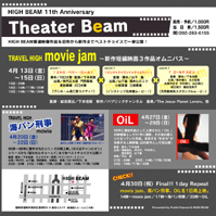 theater-beam_07.jpg